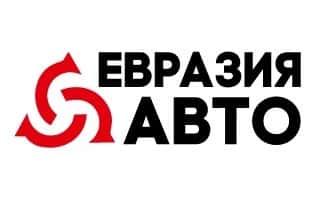 Евразия Авто