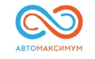 Логотип автосалона АвтоМаксимум
